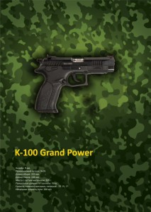 к-100